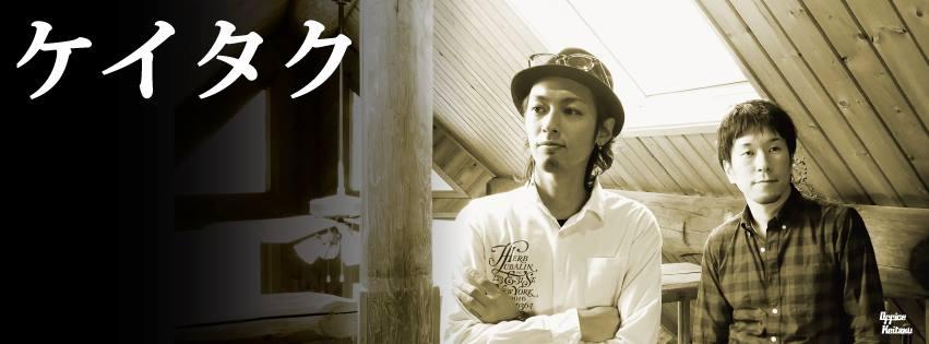 『ケイタク』ワンマンライブツアー2017 in 福島